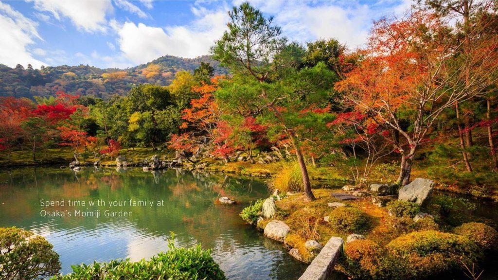 Osaka Momoji Garden